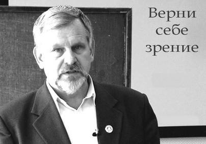 Владимир Жданов